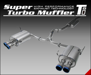 exhaust product hks