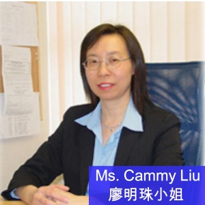 Cammy Liu