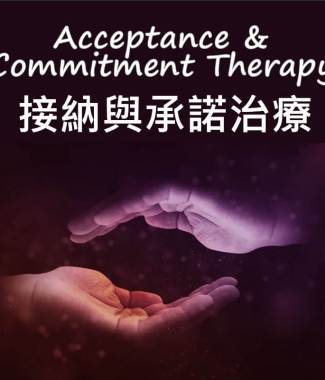 C2179 Certificate in Acceptance and Commitment Therapy for Caring Professionals
