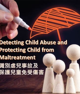 C2186 Certificate Course in Detecting Child Abuse and Protecting Child from Maltreatment