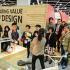 香港貿發局設計及創新科技博覽