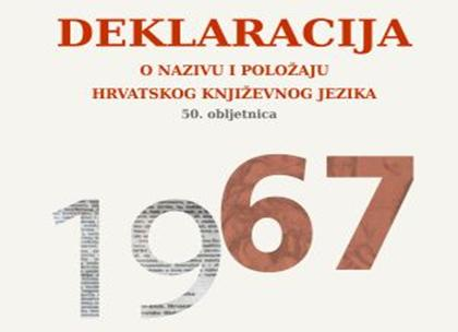 Deklaracija 1967
