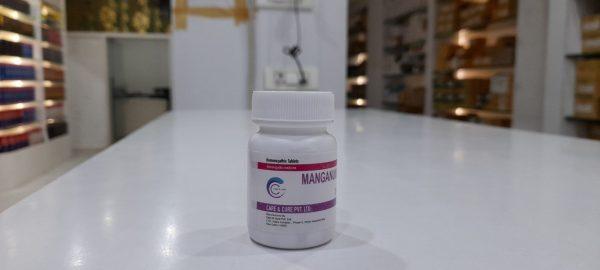 Care n Cure Manganum Aceticum 1x
