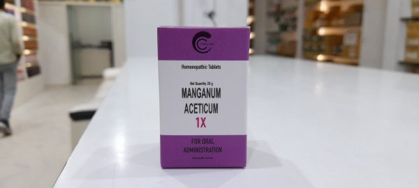 Manganum Aceticum 1x view used for pain cure in homoeopathy