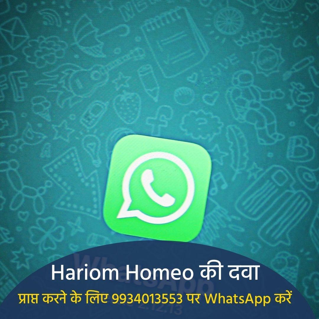 Hariom Homeo Medicines online order
