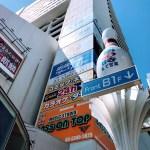 なんでもあるよ!中野サンプラザ。音楽スタジオ『BASS ON TOP』でドラムを叩こう