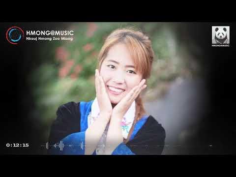 เพลงม้งเพราะๆ (113) HMONG@MUSIC #เพลงม้งเก่าๆ #เพลงม้งเพราะ #Hmong@music