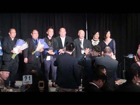 Hmong National Development Conference - IMPACT Award Winners 2019