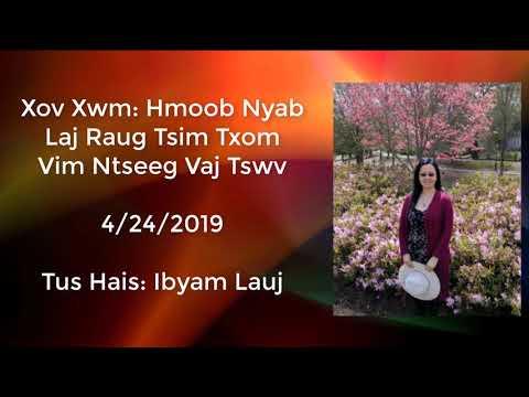Xov Xwm: Hmoob Nyab Laj Raug Tsim Txom Vim Ntseeg Vaj Tswv 4/24/2019