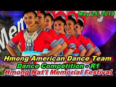 Hmong American Dance Team R1 @Hmong Nat'l Memorial Day Festival, Oshkosh, WI (519)