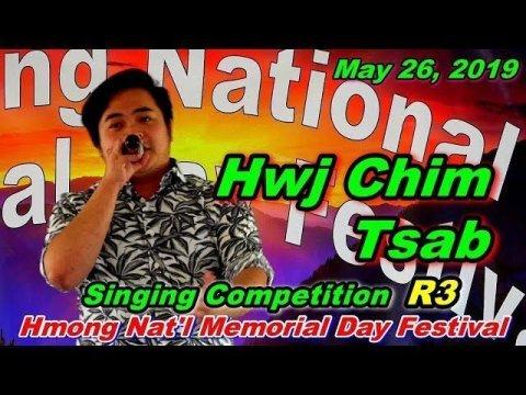 Hwj Chim Tsab R3 @Hmong Nat'l Memorial Day Festival, Oshkosh, WI (5-26-19)