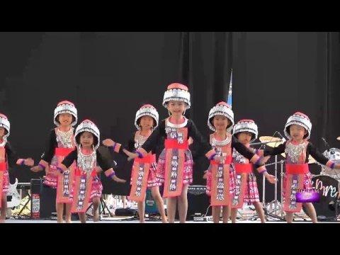 Hmong New Generation Festival 2019 - Nkau Hnub Hlis 2nd Performance