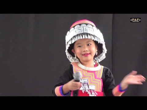 """Hmong New Generation"""" Cheyanne Lee"""