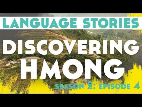 Discovering Hmong: Language Stories