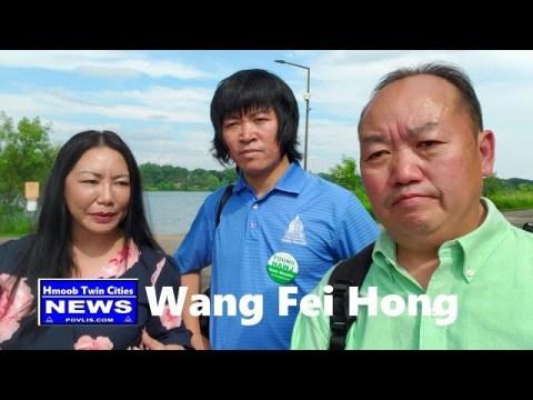 HMoob Twin Cities News:  Wang Fei Hong Qhia Txog Cov Tub Ntxhais Nyob Pem Sua Teb