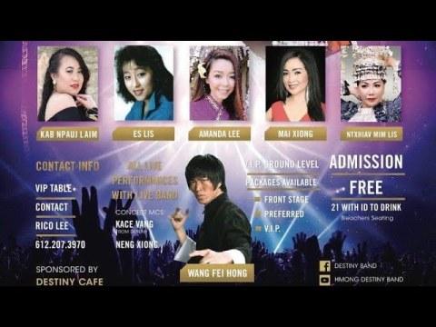 HUT: Hmong July 4th Concert, St Paul, MN 2019