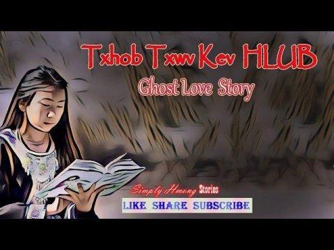 Txhob Txwv Kev Hlub | Hmong Ghost Story 8/1/2019