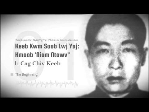 Hmoob/Hmong - Keeb Kwm Soob Lwj Yaj - FULL