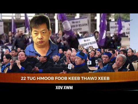 XOV XWM 22 TUG HMOOB FOOB KEEB THAWJ XEEB XYOOJ THAM KEV RAS 9-13-19