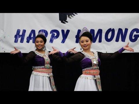 Nkauj Kob Nag - R.2 @ Hmong Wausau New Year 11/3/2019