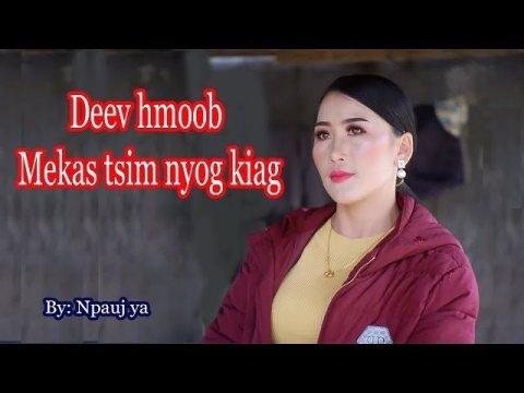Neej neeg: Aim hmoob mekas tsim nyog kiag(11/12/2019)