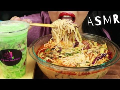 KHAO POON & NAM VAM ~ Hmong Food ~ ASMR (No Talking) Eat Life With Kimchi