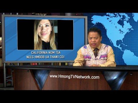 Hmong News 1/8/2020 - Fresno & California - Xov Xwm Fresno & California