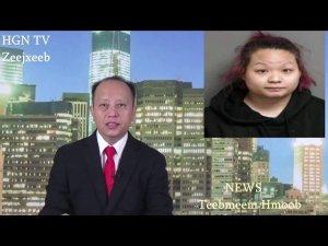 Xov Xwm Kub - Lilly Xyooj Mus Tua Tus Qub Hlua Nraug ( Hmong News )