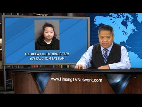 Hmong News 2/7/2020 | Xov Xwm Tshiab | News in Hmong Language | Xov Xwm Ntiaj Teb
