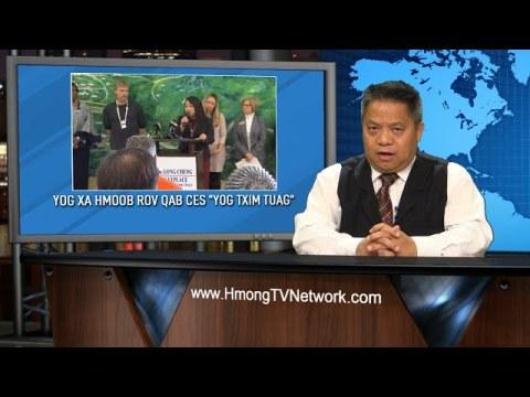 Xov Xwm 2/18/2020 | Hmong News | Xov Xwm Ntiaj Teb