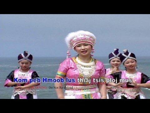"""Maiv Xyooj - """"Hmoob Lub Neej"""" with Lyrics by Maiv Xyooj (Original Karaoke Music Video)"""