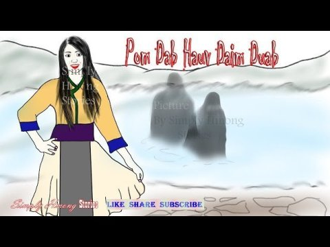 Pom Dab Hauv Daim Duab | Hmong Scary Story From Viewer 4/8/2020