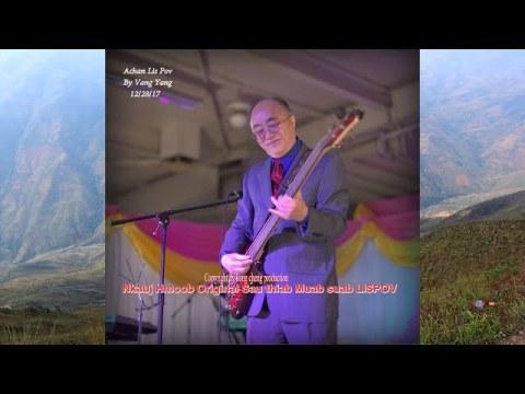HMONG CLASSIC SONG 70' TXHOB SIB HLUB ZOO DUA BY ACHAN LIS POV