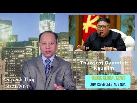 Xovxwm - Kub Heev Txog ( Kim Jong Un ) Qaumteb Kauslim Tus Thawjcoj - Hmong News - 4/21/20