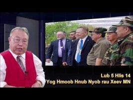 Hmong Chaofa State sawv ciajsia muaj ntsejmuag luagntxhi yog sawvdaws koomtes tsa txhawb cawm ciaj