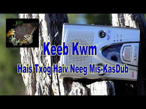 Keeb Kwm Haiv Neeg Mis-kas Dub (Black History)
