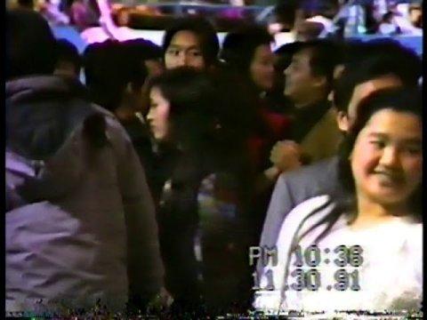 Fantasy Band at Green Bay, WI 1991 Hmong New Year