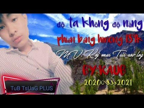 Độ Ta không độ nàng☆phiến bảng hmong-koj mus Tsis rov  log[TuB TsUaG PLUS]