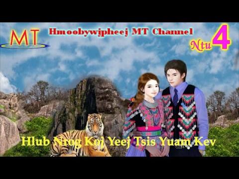 Ntu#4 Hlub Nrog Koj Yeej Tsis Yuam Kev(Hmong Love Story)27.6.2020