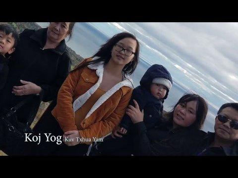 Koj Yog Kuv Txhua Yam. 7/1/2020