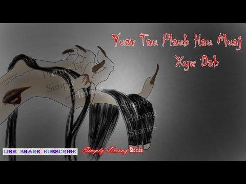 Yuav Tau Plaub Hau Muaj Xyw Dab   Hmong Scary Story 7/3/2020