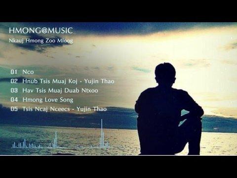 เพลงม้งเพราะๆ (071) HMONG@MUSIC