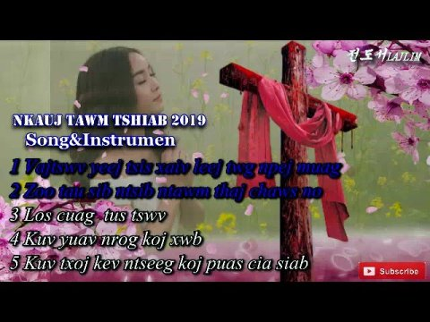 Hmong christian Song 2019  (nkauj qhuas vajtswv)