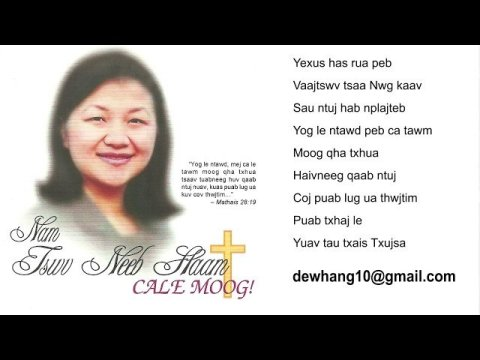 NKAUJ: Cale Moog! - Dew Hang (Official) / Hmong Christian Songs, Missions Songs, Nkauj Tshaajtawm
