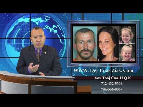 9/4/20.Hmong News//Hmoob Xov Xwm//World News//Xov Xwm Hmoob//Breaking News//Local News.