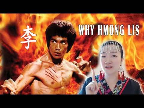 "Xeem Lis (Qhua Cai)  WHY HMONG LIS 学习姓氏""李"""