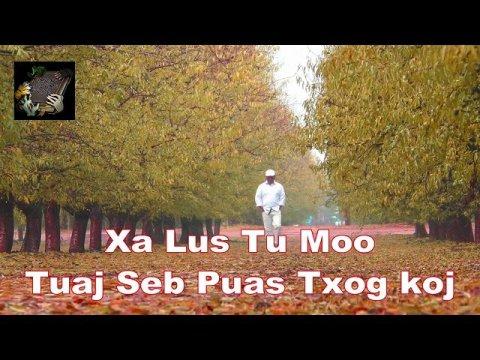 Xa Lus Tu Moo Tuaj Puas Txog Koj (The Last Message)