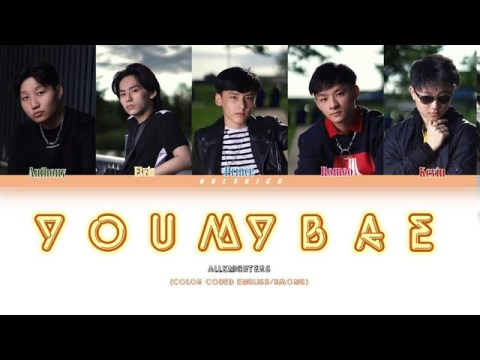 AllKnighters - You My Bae (Color Coded Eng/Hmong)