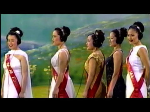 Beauty Pageant Contest - Hmong American New Year 2000