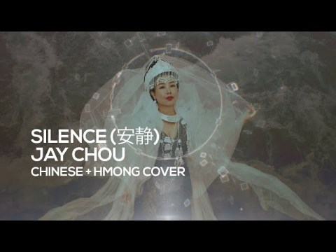 Silence (安静) - Jay Chou Chinese/Hmong Cover by Maa Vue